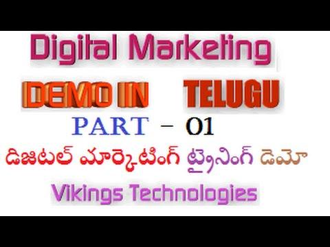 What is digital marketing telugu part 01 for Bureau meaning in telugu